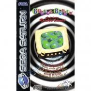 Bubble Bobble also feat. Rainbow Islands