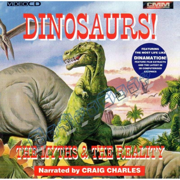 Dinosaurs! The Myths & The Reality