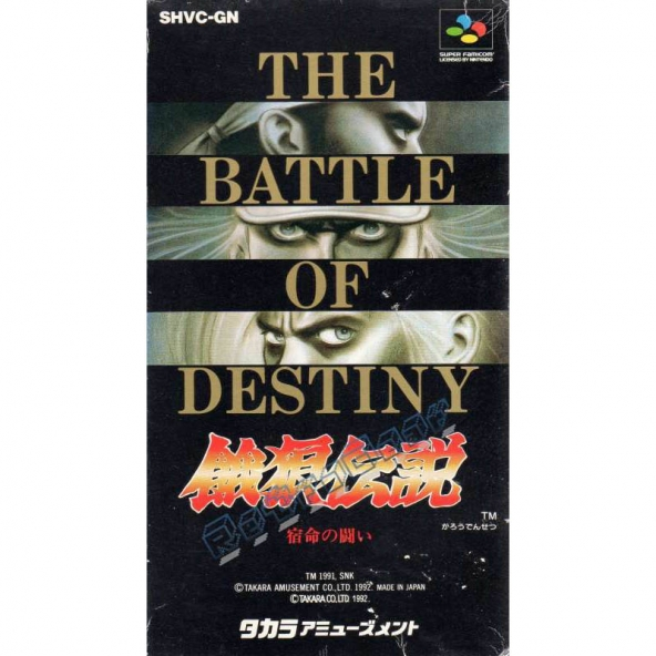 Garou Densetsu 2 - Fatal Fury The Battle of Destiny