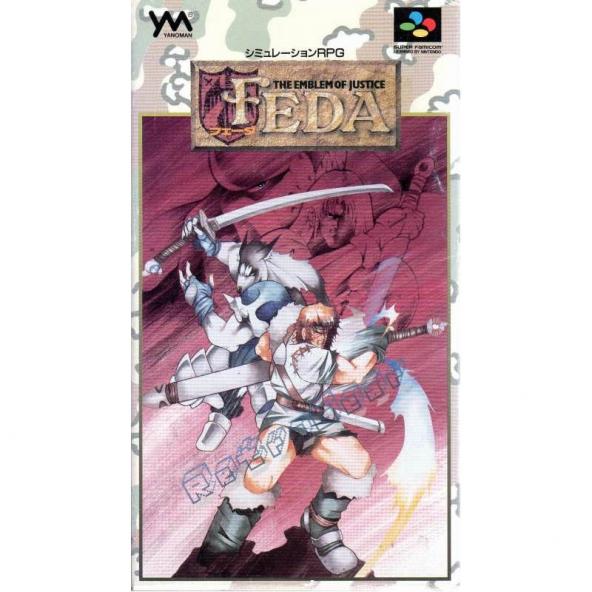 FEDA The Emblem of Justice