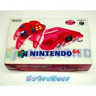 Nintendo 64 - Clear Red - boxed complete (JP NTSC)