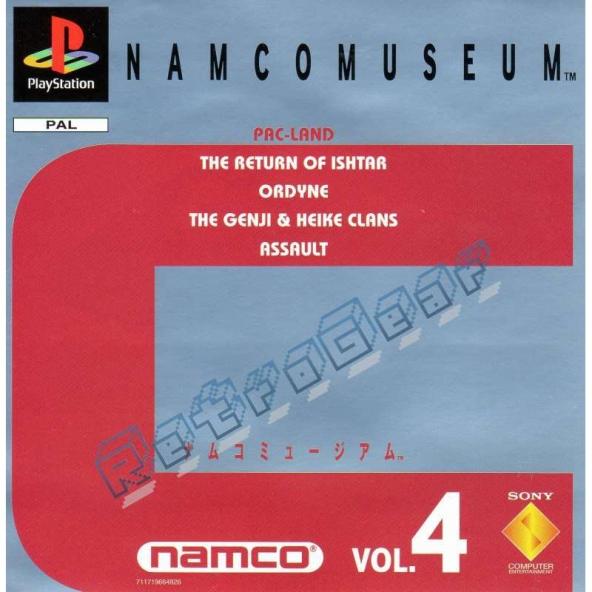 Namco Museum Volume 4