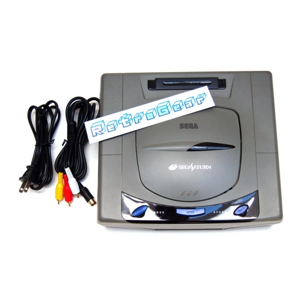 Japanese Sega Saturn (Grey)
