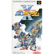 SD Gundam X Super Gachapon World