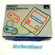 Super Famicom - Boxed (JP NTSC)