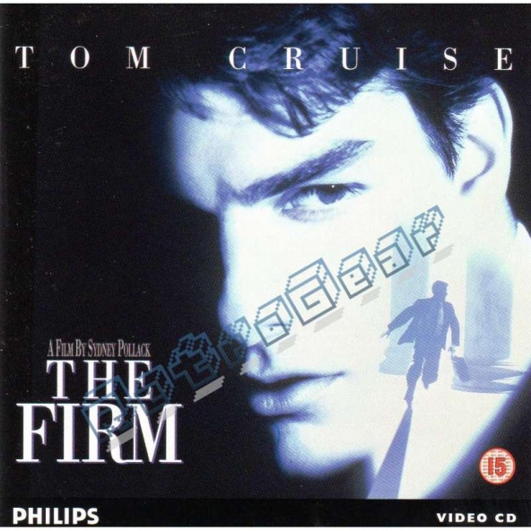 The Firm (15)