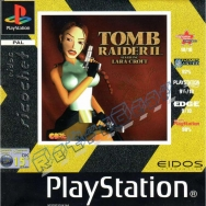 Tomb Raider II (eidos ricochet)
