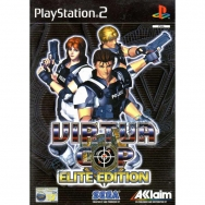 Virtua Cop Elite Edition